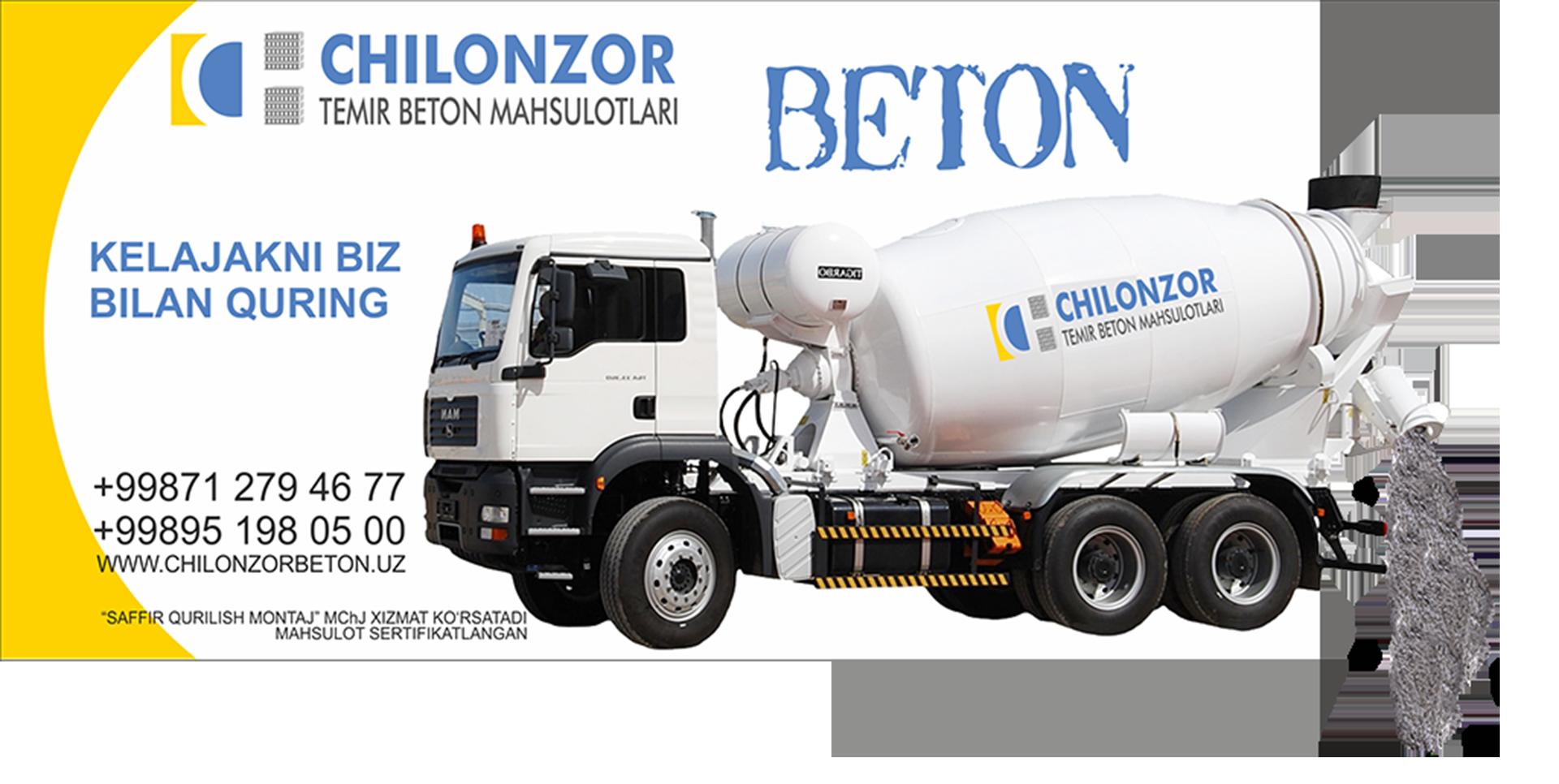 БСУ — Производство бетона в Узбекистане