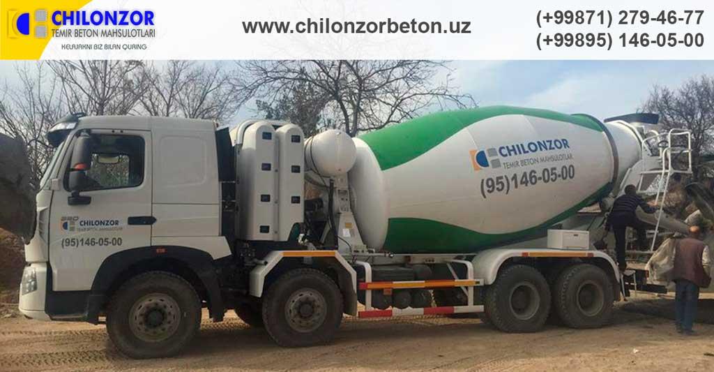 Варианты транспортировки бетона