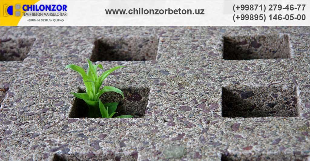 Разрушение бетона подручными средствами
