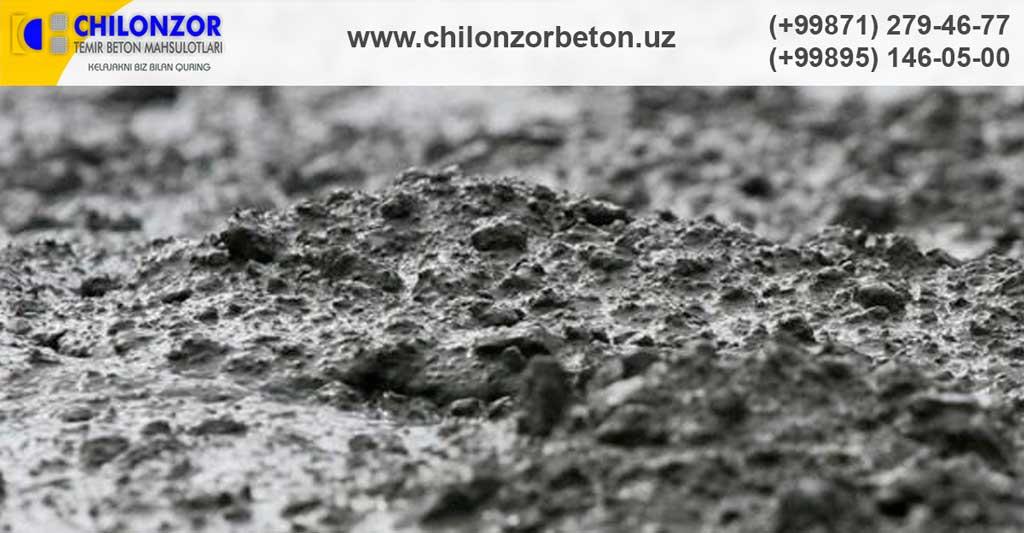 Как правильно подготовить к работе бетонную смесь?